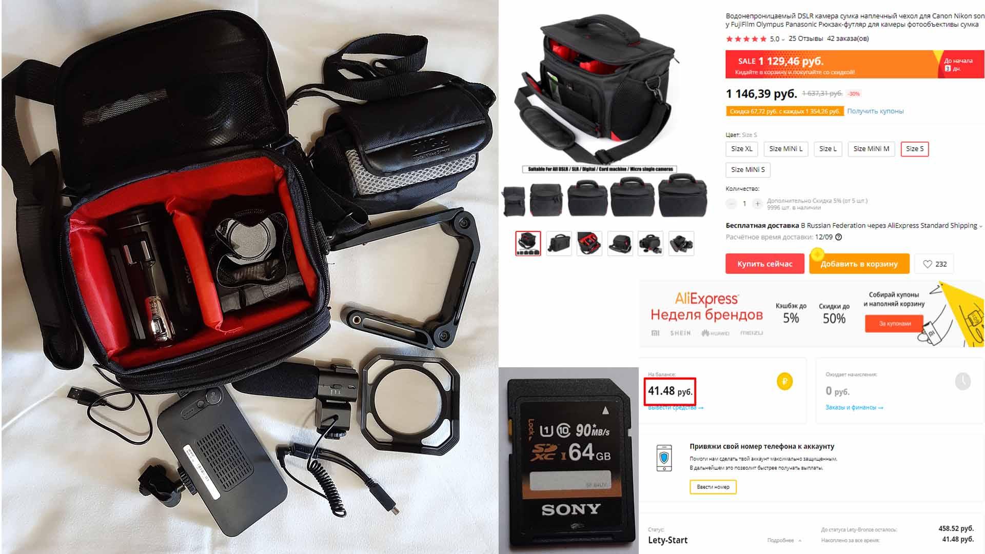Сумка для видеокамеры