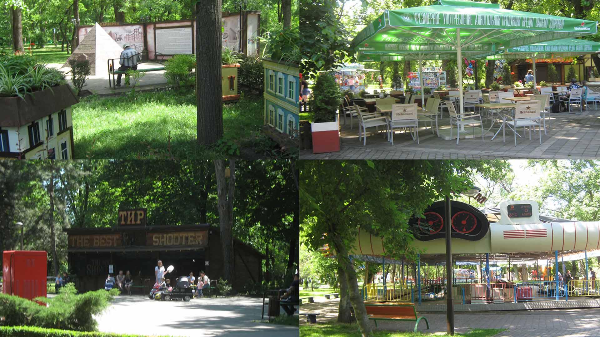 Аттракционы парка