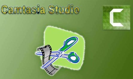 Камтазия студио