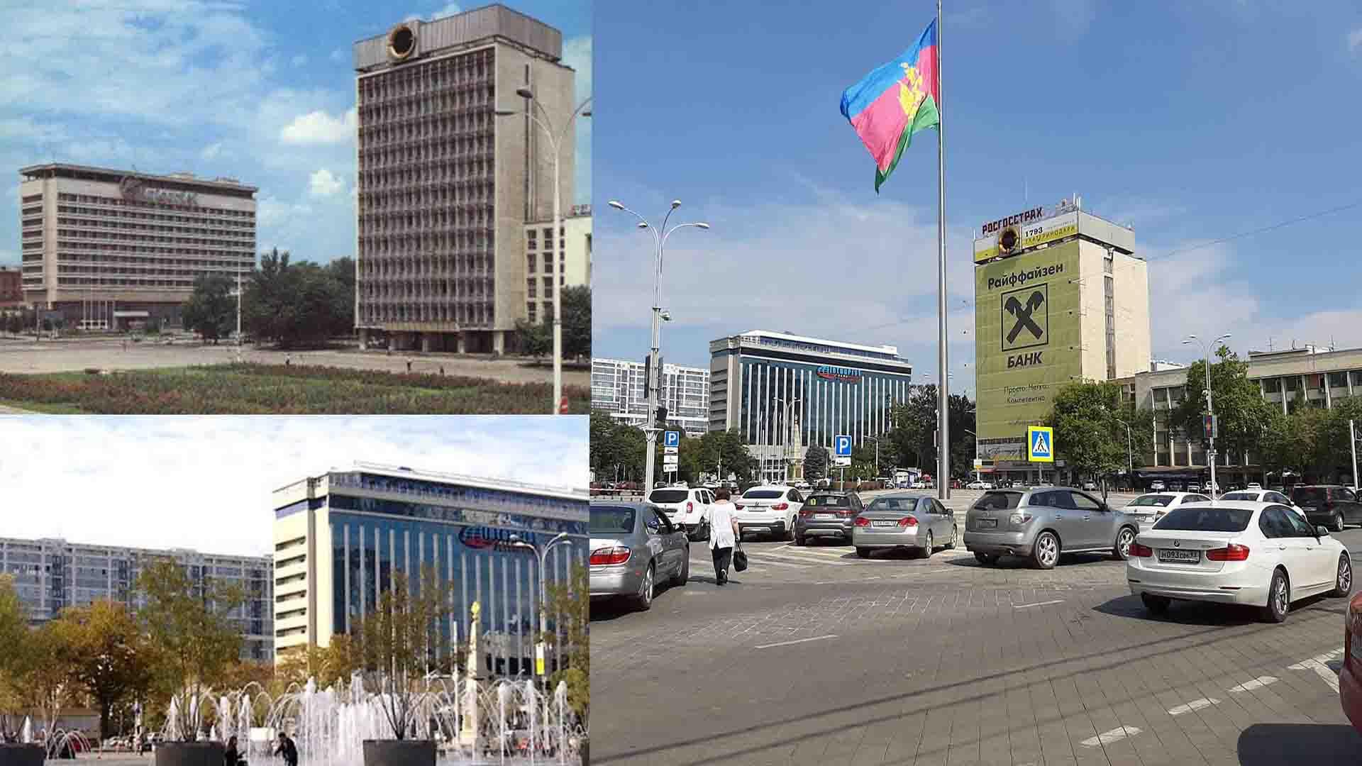 Площадь Краснодара