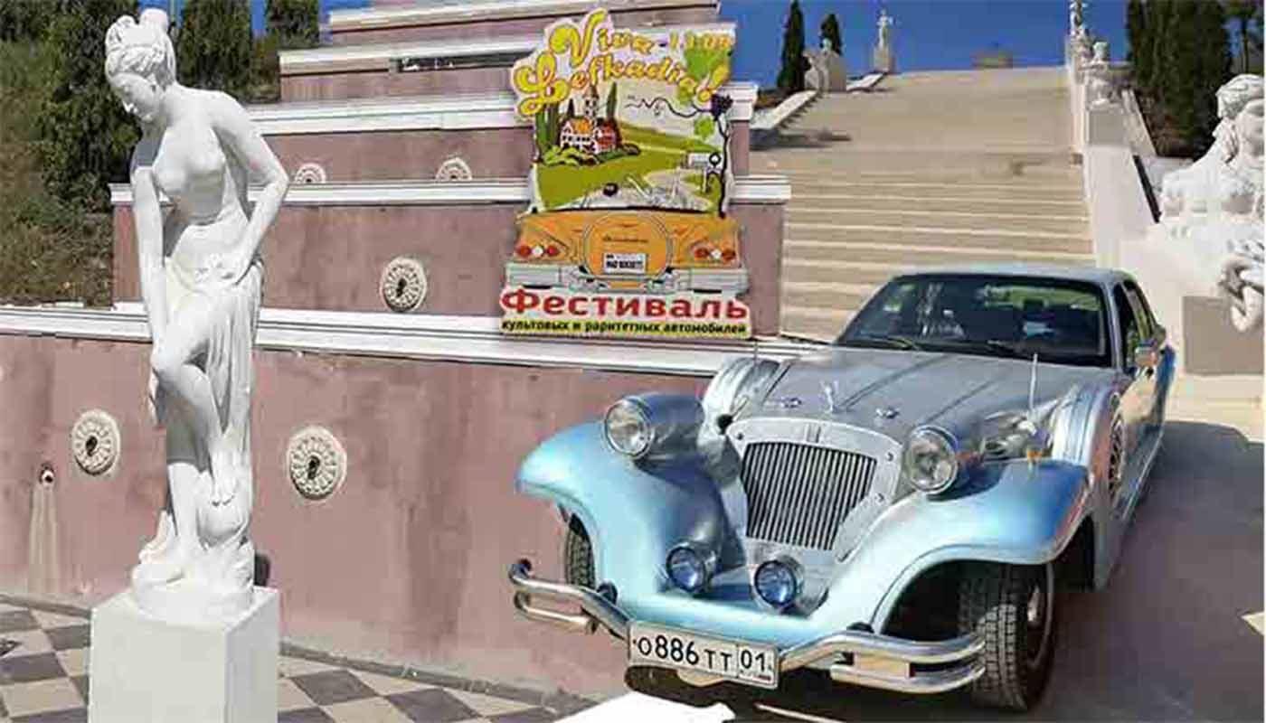 """Долина """"Лефкадия"""" в Краснодарском крае: фестиваль раритетных автомобилей  с фото"""