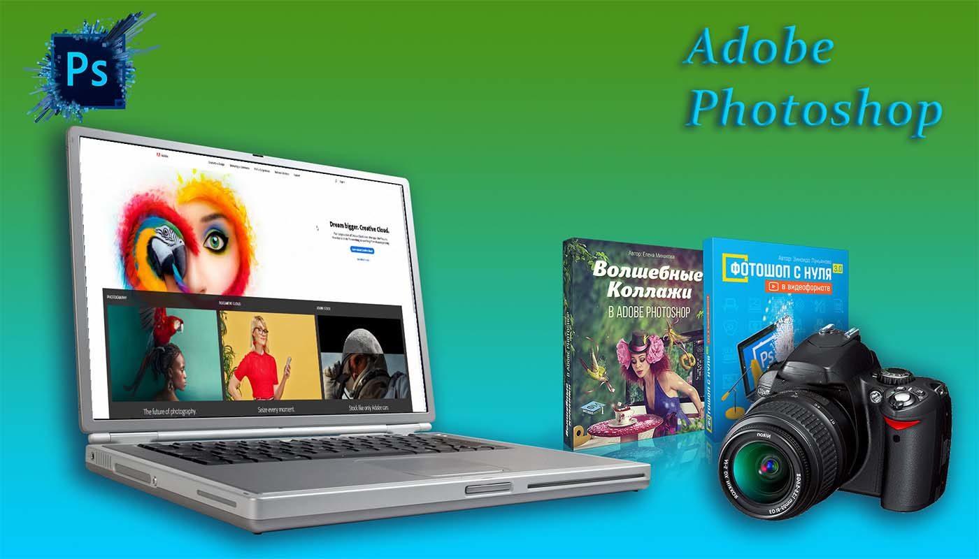 Какие есть основные инструменты фотошопа: описание и их назначение
