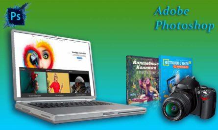 Инструменты адобе фотошоп