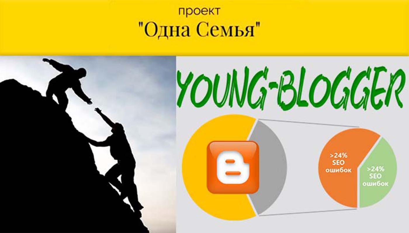 """Проект """"Одна семья"""" Игоря Колпакова: мои отзывы"""